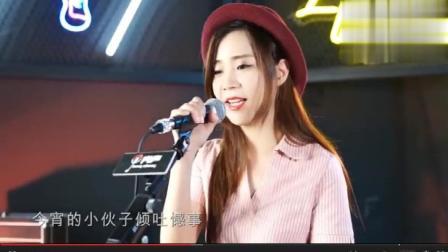 美女翻唱孙耀威《爱的故事上集》, 好听不腻