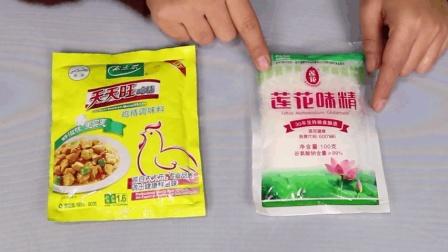 鸡精和味精哪个危害更大? 吃多了真的会致癌吗! 听听专家怎么讲