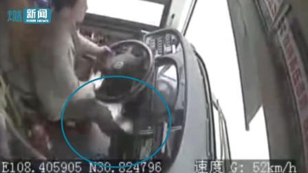 """重庆""""公交坠江""""更多细节曝光: 未刹车的司机是否有""""主观故意""""?"""