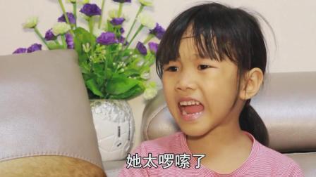 爆笑原创: 熊孩子不听妈的话, 是因为听话反而挨揍啊!