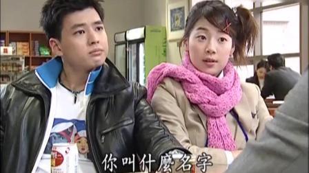 新娘18岁(国语): 未婚妻想用这办法退婚, 不料检察官轻松应对