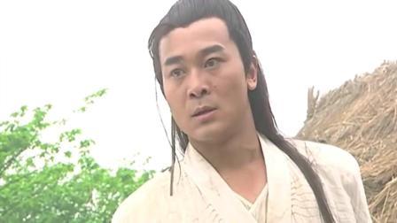 连城诀: 狄云找万震山父子报仇, 杀死了万圭, 看着真是大快人心!