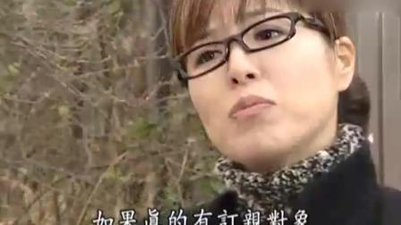 新娘18岁(国语): 学生说说有订婚对象, 老师不信, 放学真的来了