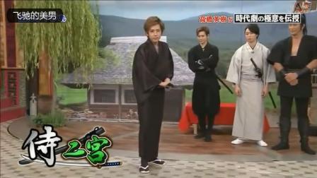 交给岚吧: ARASHI帅气开场, 然而大野智和弟弟们还是帅不过一秒啊
