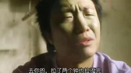 龙咁威2: 郑中基吃了有毒海胆, 厕所拉肚子还被整蛊!