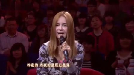 主持人突袭高胜美求唱《昨夜星辰》她拉来一帮高手把歌唱嗨了