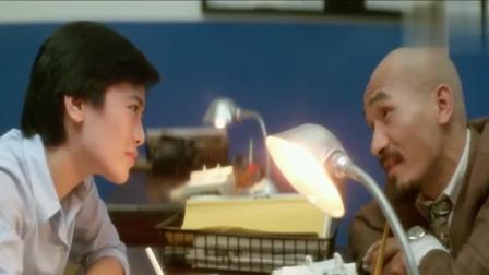 香港经典喜剧片, 光头佬得罪男人婆, 这逼装的, 不服不行!