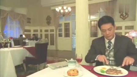 陈少杰请两个监控他的特务吃饭, 结果没给钱就跑了
