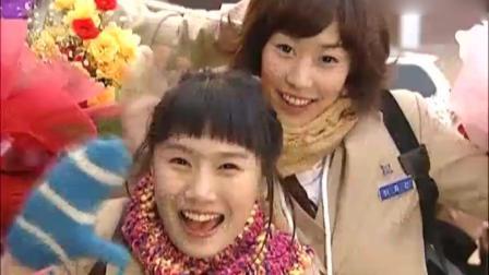 新娘18岁(国语): 贞淑毕业了, 在众人羡慕下被未婚夫赫俊接走