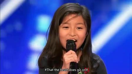 美国达人秀: 9岁女孩挑战Celine Dion, 声音纯真, 观众站起鼓掌