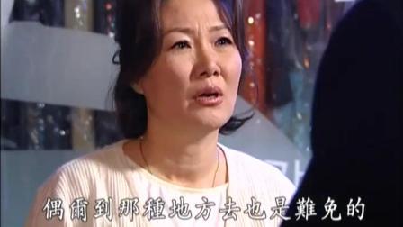 新娘18岁(国语): 贞淑的联谊会表现气坏妈妈