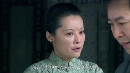 母亲母亲: 国秀答应莲莲回乡下, 云灿担心抗战学业, 也舍不得抗战