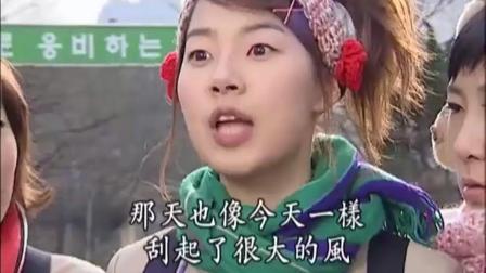 新娘18岁(国语): 贞淑回忆那次甜美的邂逅