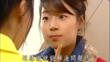 新娘18岁(国语): 贞淑教训了对她动手动脚的男人, 霸气