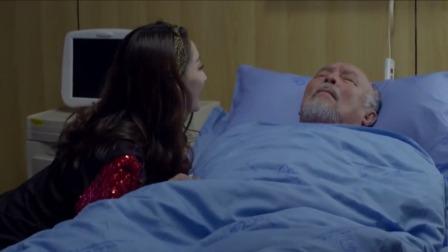 老大爷昏迷在床,美女:喜欢我做您孙媳就动动手,结果手真动了!