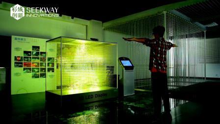 Kinect互动