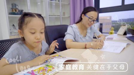 德行润泽万物, 才艺成就梦想! 家庭教育, 关键在于父母!