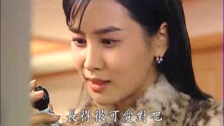新娘18岁(国语): 贞淑夸赞可莹, 赫俊与可莹擦肩而过
