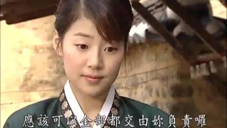 新娘18岁(国语): 贞淑离家出走, 说惦记丈夫
