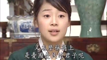 新娘18岁(国语): 贞淑伶牙俐齿把焦糊说成美食