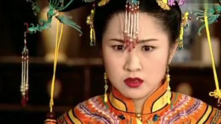 怀玉公主: 皇后丑行被揭发打入冷宫, 皇上问皇后要死多少回能弥补。