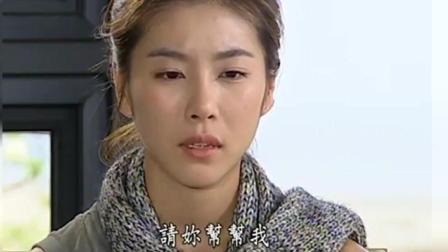 浪漫满屋: 惠媛来找智恩, 问她英宰为什么契约结婚, 智恩这么回答