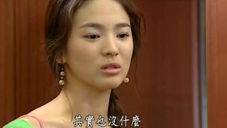 浪漫满屋: 录音机丢了, 柳民赫想买一模一样的给韩智恩, 智恩不要