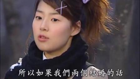 新娘18岁(国语): 贞淑向赫俊提出结婚方式赫俊不同意, 贞淑迷茫