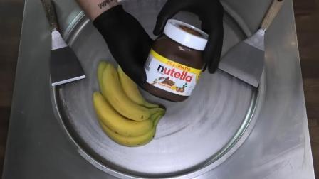用巧克力酱和香蕉做出的炒冰淇淋你见过吗? 猜猜味道怎么样
