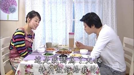 新娘18岁(国语): 贞淑一段话瞬间让赫俊呛到了
