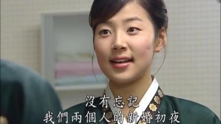 新娘18岁: 贞淑又给赫俊脸上一个印章