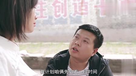 残疾女孩去相亲, 女孩说出这番话, 让小伙十分感动