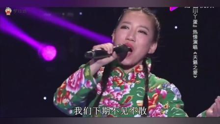 小丫蛋高溪繁演唱一首《天籁之爱》真的很好听, 你喜欢吗