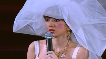 梅艳芳告别演出, 穿婚纱演唱《夕阳之歌》, 她还是嫁给了舞台