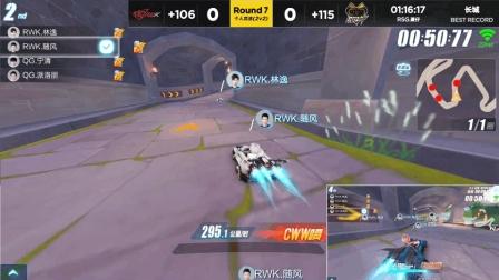 QQ飞车: 职业比赛必须要看到最后一秒, 永远不知道会发生什么
