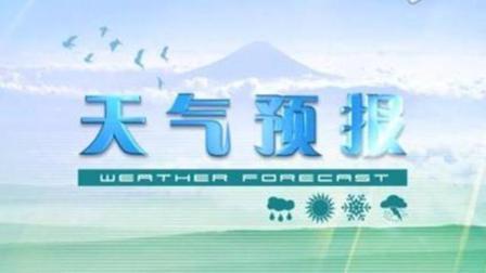 中央气象台天气预报: 西藏东北部、青海东南部、四川西北部等地将会出现中到大雪