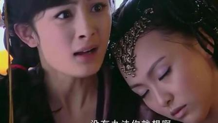 仙剑奇侠传三: 紫萱被重楼打伤, 危在旦夕, 景天求助蜀山长老!