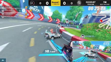 QQ飞车: S联赛RSG VS EDGM, 最强车神之间的比赛