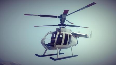 【唐狗蛋】besiege围攻 MD600C直升机以及聊聊医院那些事