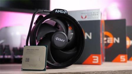 AMD入门级新秀速龙200GE亮相, 性价比出色