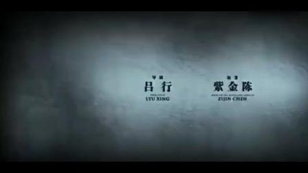 电影: 《无证之罪》: 改编自紫金陈推理王系列同名小说、沿用多线平铺