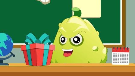送给老师的生日礼物-搞笑游戏动画
