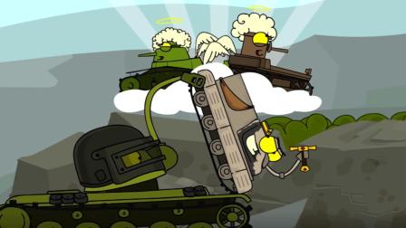 坦克世界动画: 一个匪寇的搞笑经历! 十字架变成了迷你小武器?