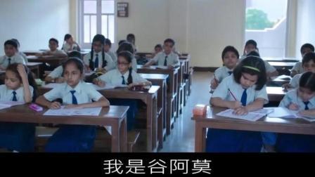 【谷阿莫】5分鐘看完2018妥瑞氏症患者被瞧不起後翻身的電影《嗝嗝老师 Hichki》