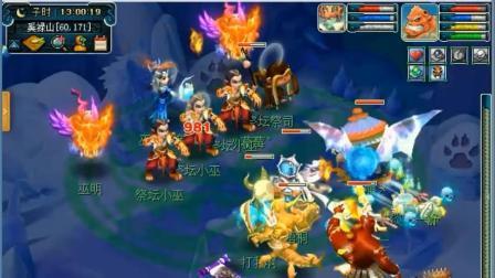 梦幻西游: 你们觉得谁离开梦幻会对游戏产生影响? 老王列出三个人