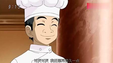美食的俘虏: 小松料理的长毛象牛排很赞, 难怪饭店生意会这么好
