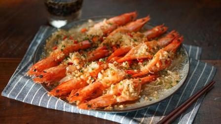 吃蒜蓉粉丝蒸虾时, 你会忘记自己不吃蒜