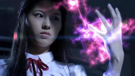 国产火影忍者, 班花是宇智波一族的遗孤, 从小被佩恩养大!