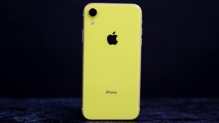 「消费者说」第30期: iPhone XR体验评测——库克的大黑边