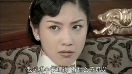 半生缘: 翠芝找过王总太太说好话, 世钧知道后很生气, 二人发生矛盾